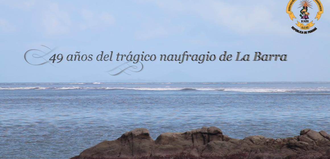49 años del trágico naufragio de La Barra